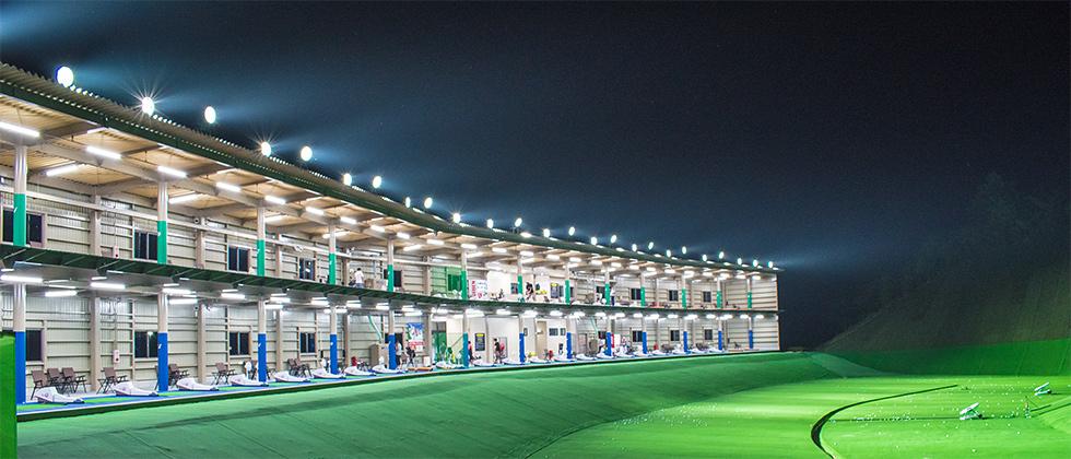 ゴルフボールが良く見える照明